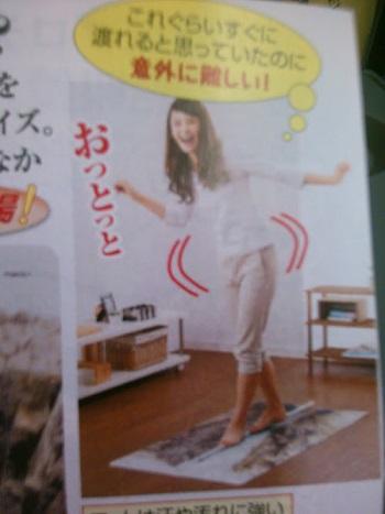 KIMG0130 - コピー.JPG